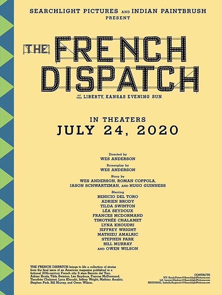 Постер фильма «Французский диспетчер»