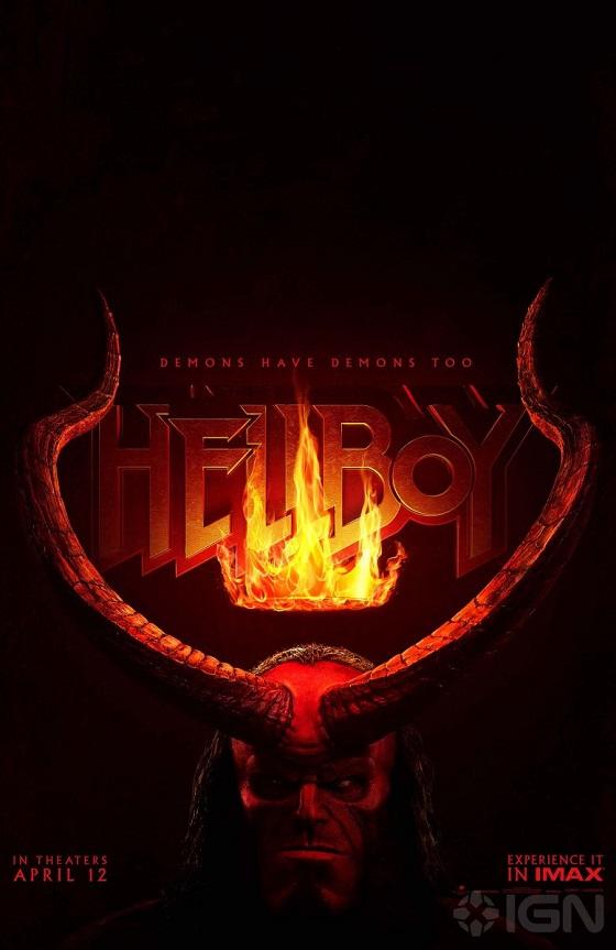 Постер фильма «Хеллбой. Возрождение кровавой королевы»