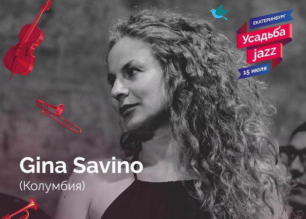 Gina Savino. Фото предоставлено организаторами