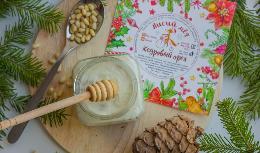 Лисий мед с орехами — полезное лакомство для мужчин