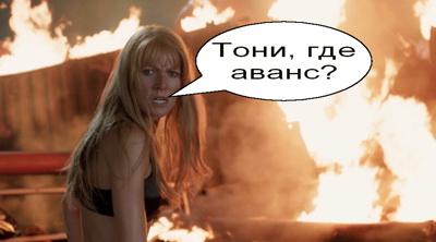 Кадр из фильма «Железный человек-3»