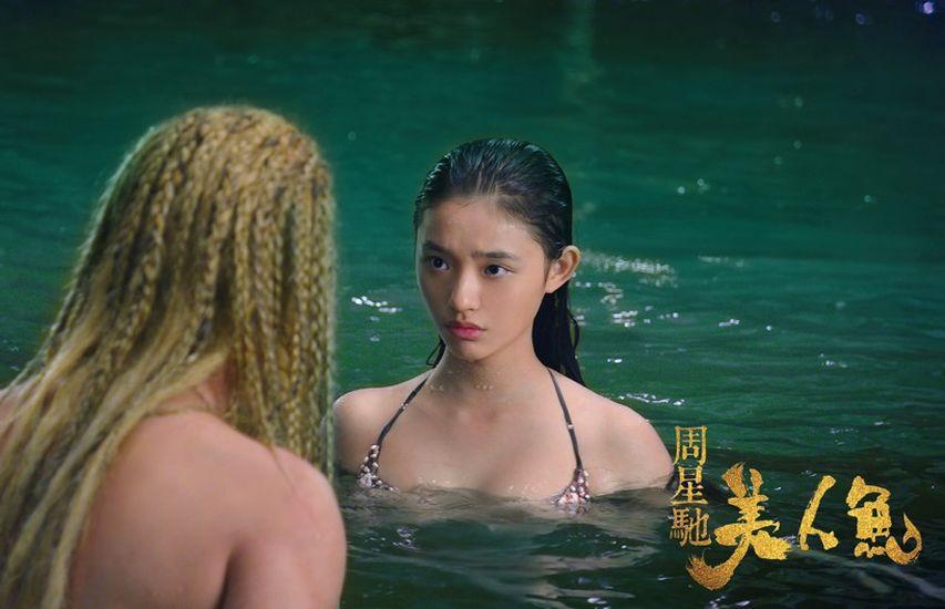 Кадр из фильма «Русалка»