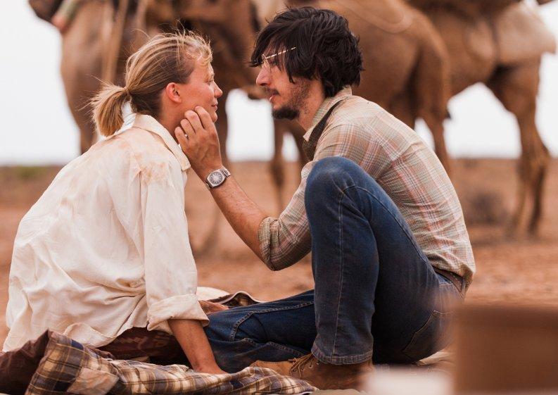 Кадр из фильма «Тропы»