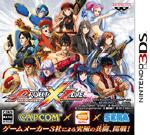 Обложка игры Project X Zone
