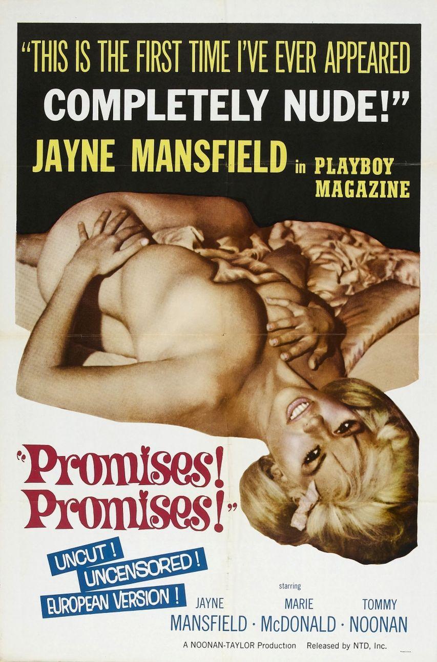 Постер фильма «Обещания! Обещания!»