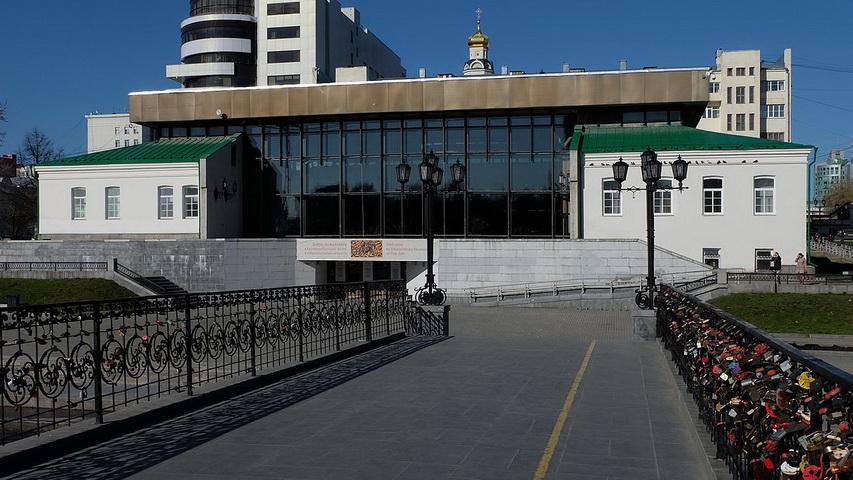 Музей ИЗО на Плотинке. Фото с сайта wikipedia.org