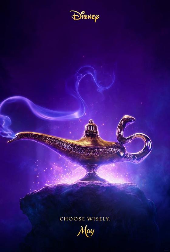 Постер фильма «Аладдин»