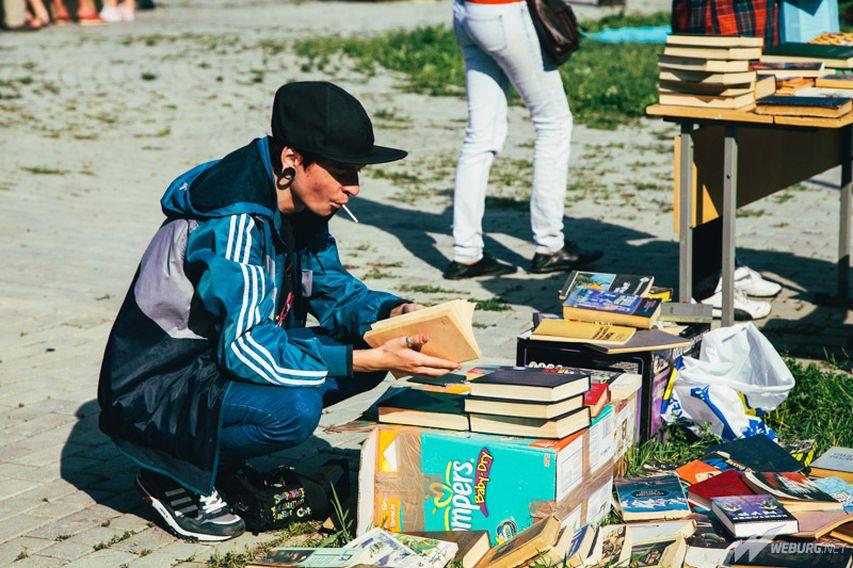 Фото © Weburg.net