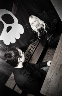 Никита Ломаев и Ксения Сидорина. Фото — Константин Анисимов