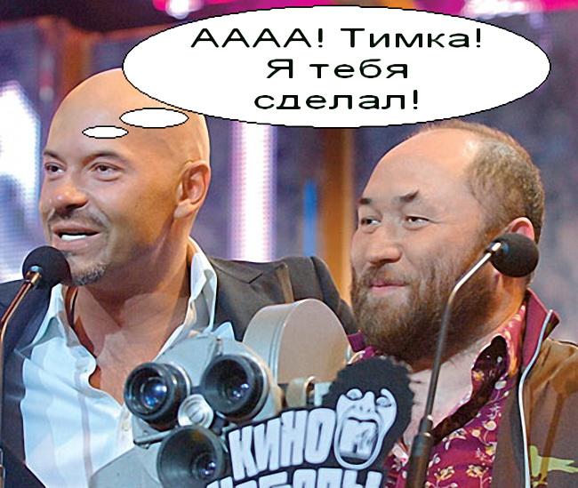 Фото с сайта telesem.ru