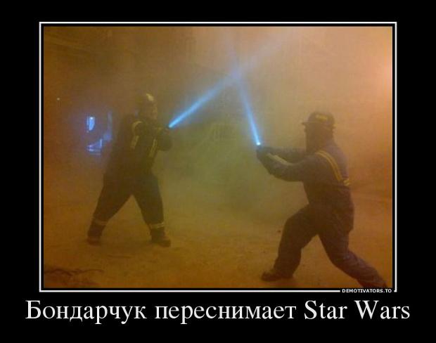 Фото с сайта avivas.ru