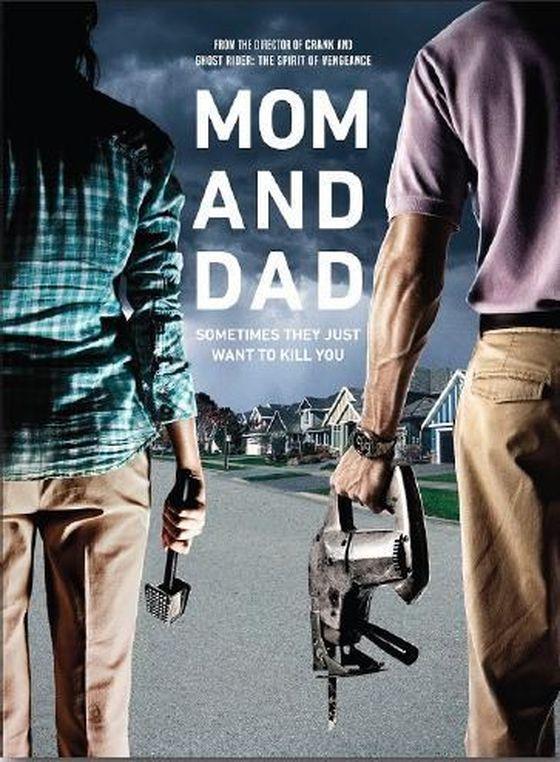 Постер фильма «Мама и папа»