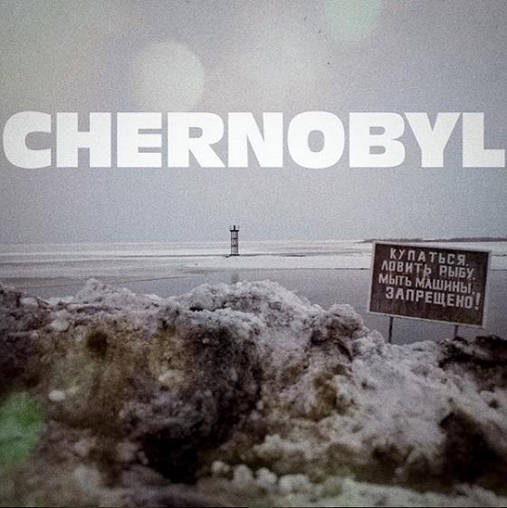 Тизер-постер сериала «Чернобыль»
