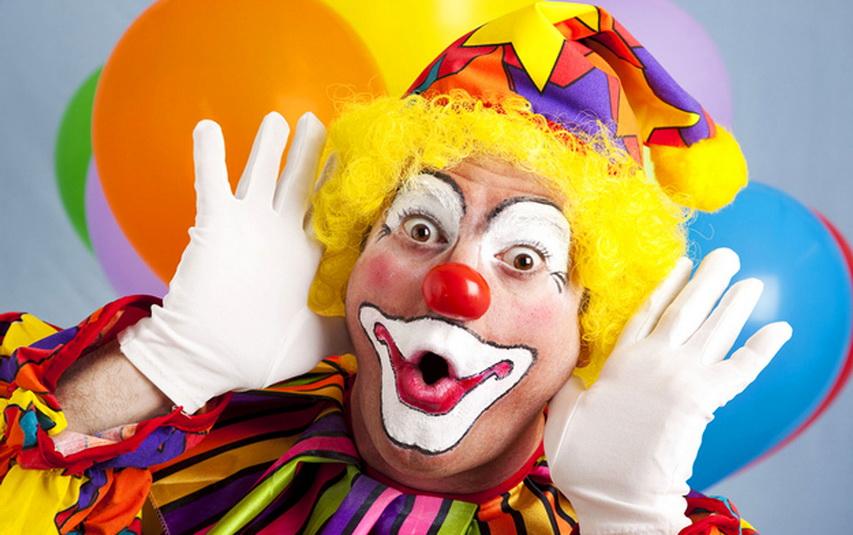 С днем рождения фото картинки из цирка новым человеком