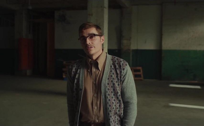 Кадр из фильма «Если Бил-стрит могла бы заговорить»