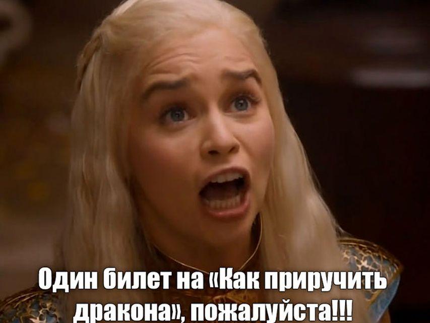 Фото с сайта maximonline.ru