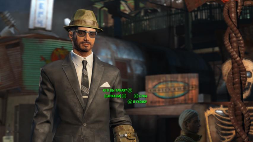 Диалоговая система в Fallout 4