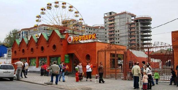 Зоопарк. Фото с сайта 5elt.ru