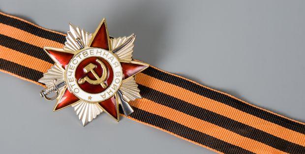 Война. Фото с сайта elitefon.ru