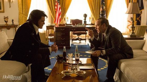 Кадр из фильма «Элвис и Никсон»