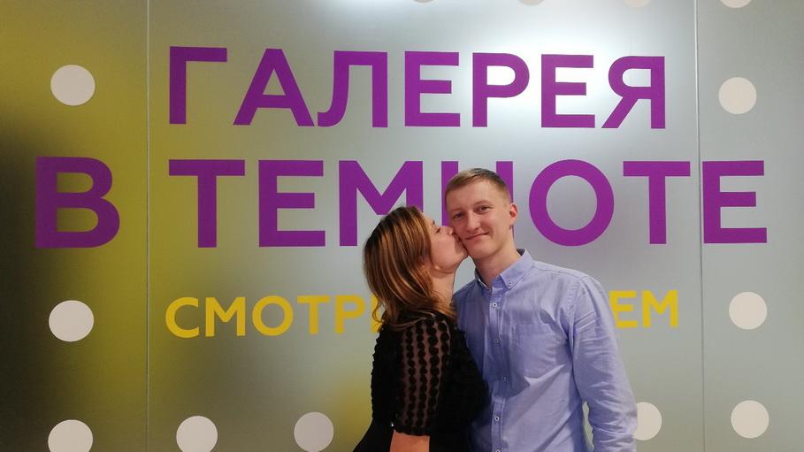 Чем заняться на новогодних каникулах — 2020 в Екатеринбурге: Галерея в темноте #Смотри сердцем
