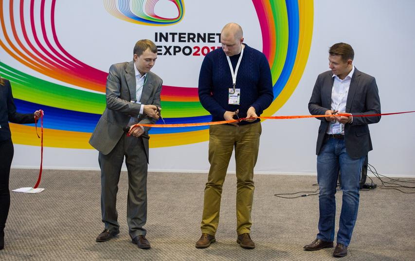 Бесплатное участие в форуме Интернет Экспо за репост