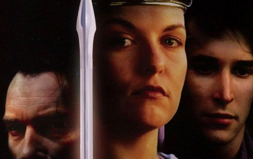 Постер фильма «Гвиневере»