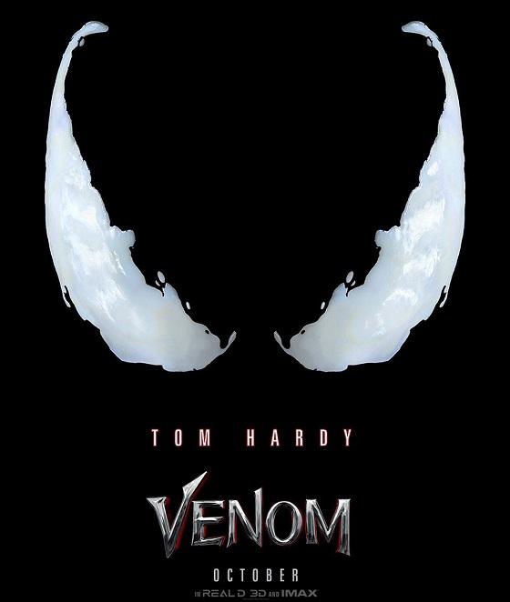 Постер фильма «Веном»