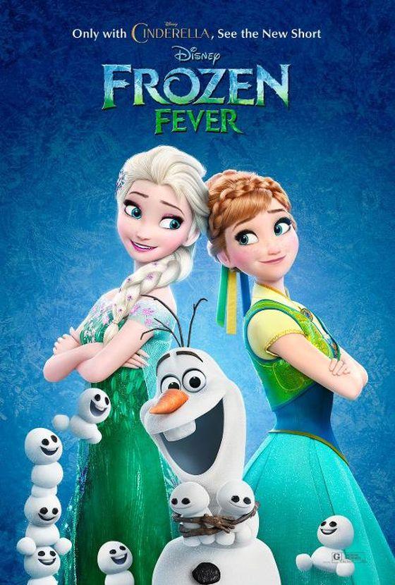 Постер мультфильма «Ледяная лихорадка»