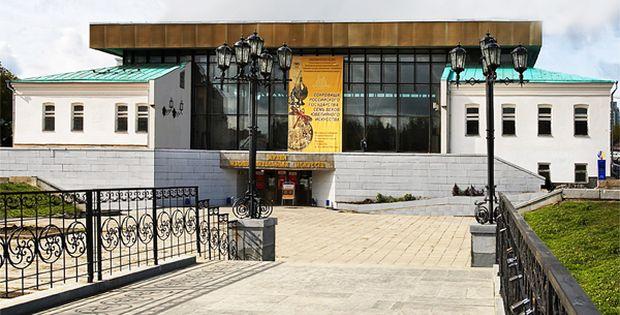 Музей. Фото с сайта museum.ru