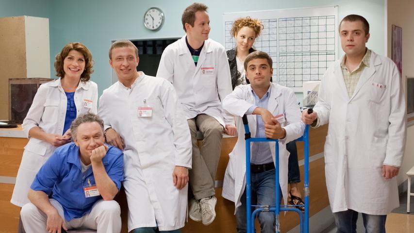 Актеры сериала «Интерны». Фото с сайта internitv.com