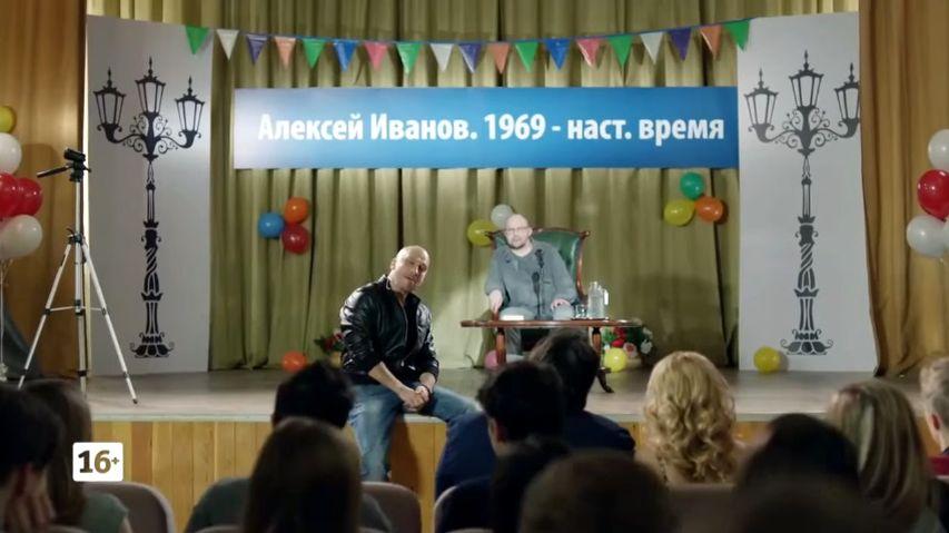 Кадр из сериала «Физрук»