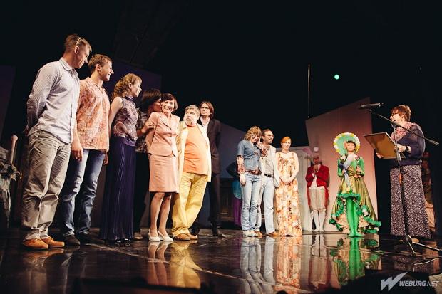 Коллектив победителей — каменская драма. Фото (С) Webufg.net