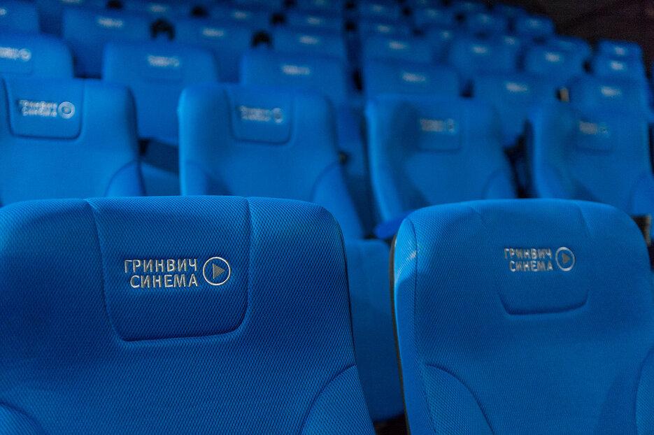 Фото кинотеатра Гринвич Синема предоставлено организаторами