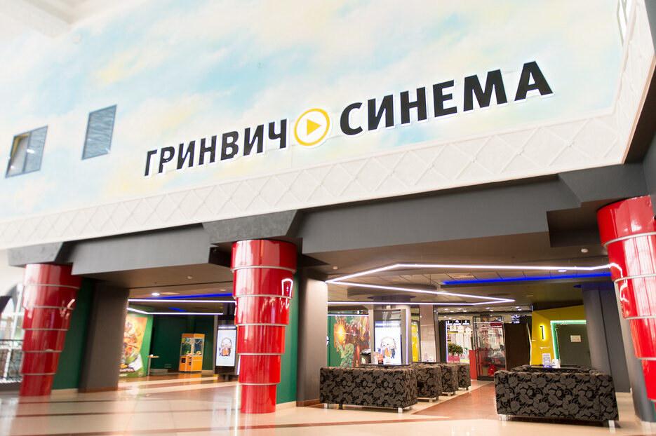 Фото кинотеатра предоставлено организаторами