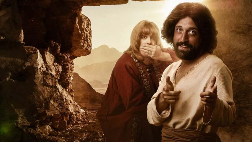 Кадр из фильма «Первое искушение Христа»