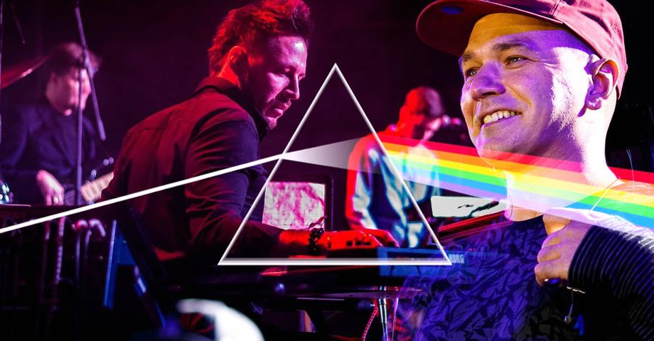 Концерты в выходные в Екатеринбурге с 24 по 26 января: Pink Floyd in Jazz Rock от Denis Galushko Band, Каста, Sirotkin, Eutonazia Kordax.Коллаж © Weburg.net