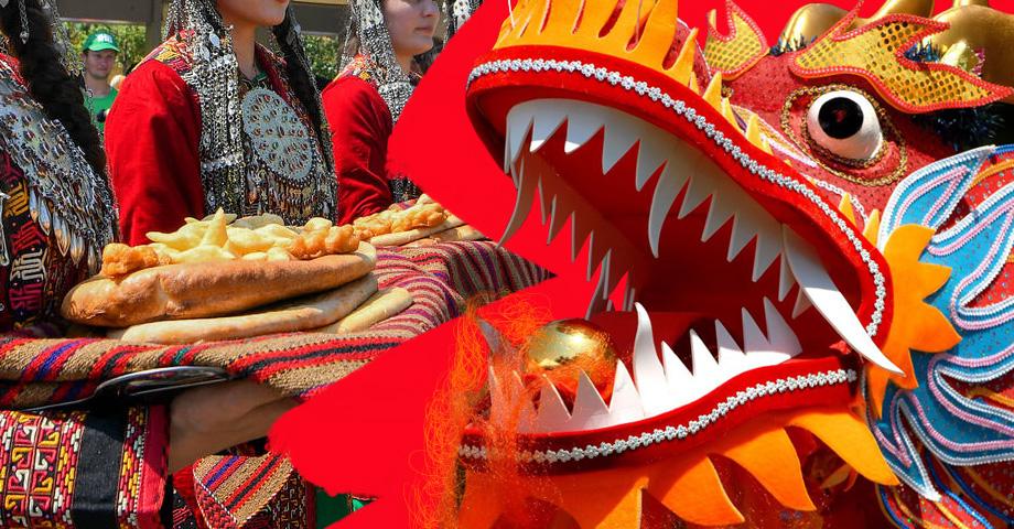 Развлечения выходных в Екатеринбурге: Праздник Восточный Новый год 2020, выставка В гостях у татар. Коллаж © Weburg.net