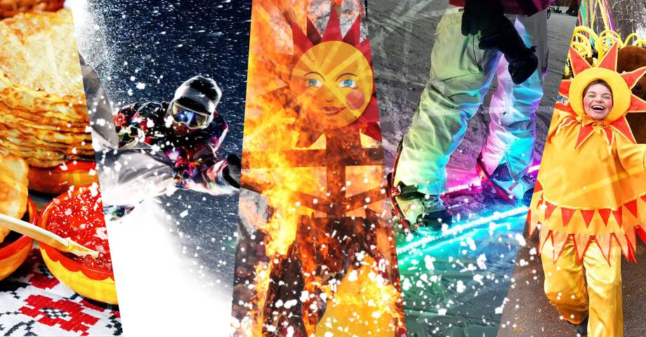 Как активно провести выходные в Екатеринбурге и за его пределами: Масленица 2020 в Парке сказов, массовый спуск с фонариками с горы Белая в Нижнем Тагиле. Коллаж © Weburg.net