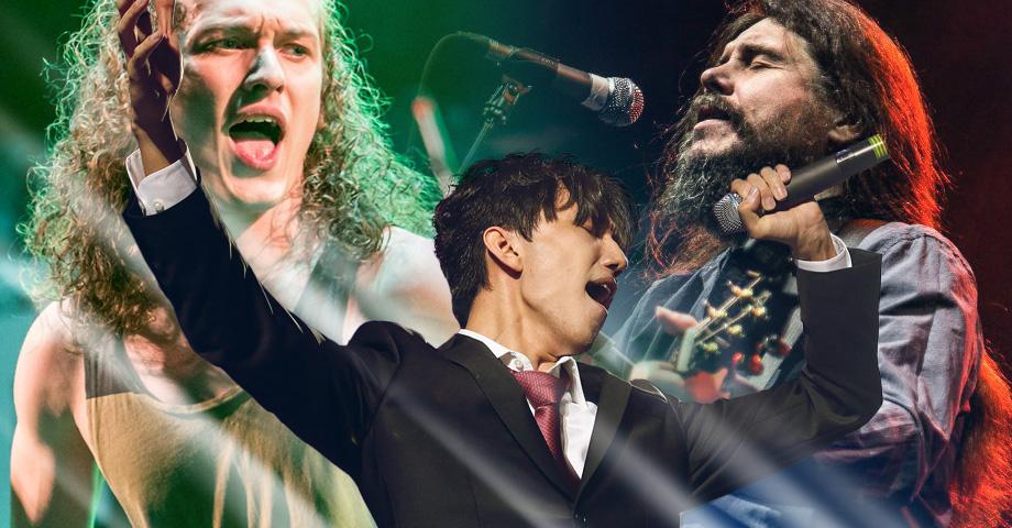 Концерты в выходные в Екатеринбурге: Димаш, Эпидемия, Калинов мост. Коллаж © Weburg.net
