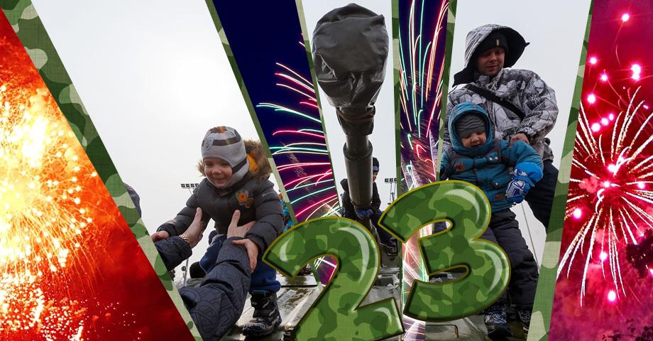 Празднование Дня защитника Отечества 23 февраля 2020 года в Екатеринбурге: праздничный салют, праздник в парке Маяковского. Коллаж © Weburg.net