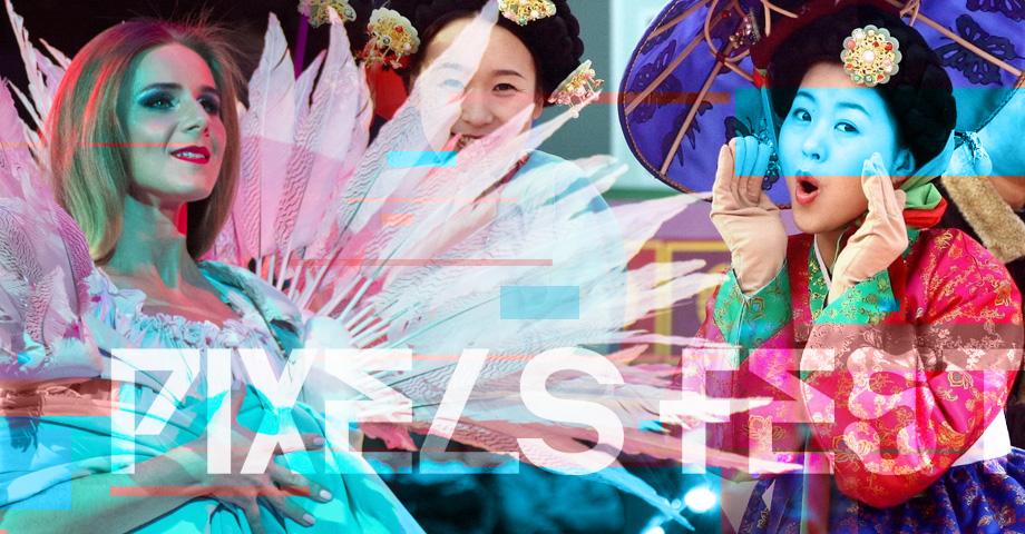 Проводим время с детьми в Екатеринбурге: цирк Юрия Никулина, фестиваль в Ельцин центре 2020, День Южной Кореи. Коллаж © Weburg.net