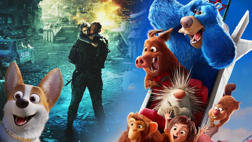 Новые фильмы в кино: Балканский рубеж, Волшебный парк Джун, Королевский корги, Трезвый водитель. Коллаж © Weburg.net