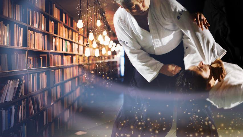 Главные события выходных в Екатеринбурге с 19 по 21 апреля: Библионочь и фестиваль айкидо. Коллаж © Weburg.net