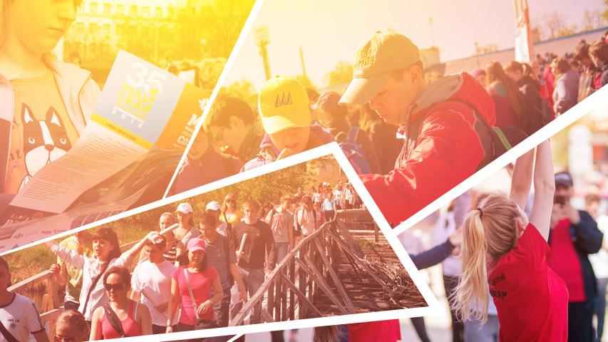 Подборка событий для активного отдыха в Екатеринбурге с 17 по 19 мая, обзор: Майская прогулка, Весенний велопарад, Чистые игры 2019, полумарафон Забег. Коллаж © Weburg.net