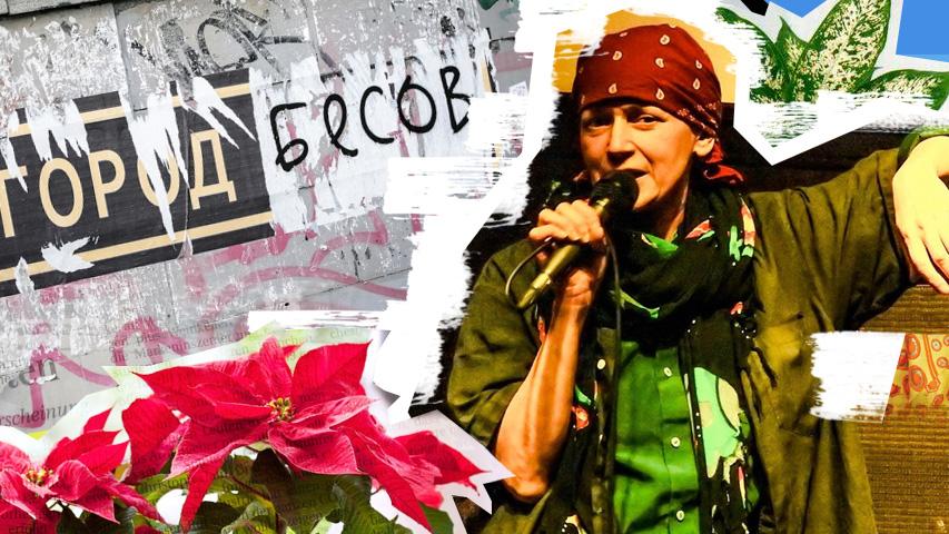 Тихие развлечения в выходные в Екатеринбурге с 30 августа по 1 сентября: концерт Умки, просмотр фильма Город бесов, зеленой своп. Коллаж © Weburg.net
