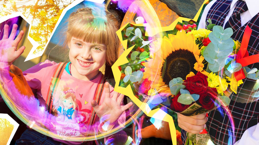 Развлекаемся в выходные в Екатеринбурге с 30 августа по 1 сентября с детьми: праздник в парке Маяковского, Белой лошади и Парке сказов. Коллаж © Weburg.net