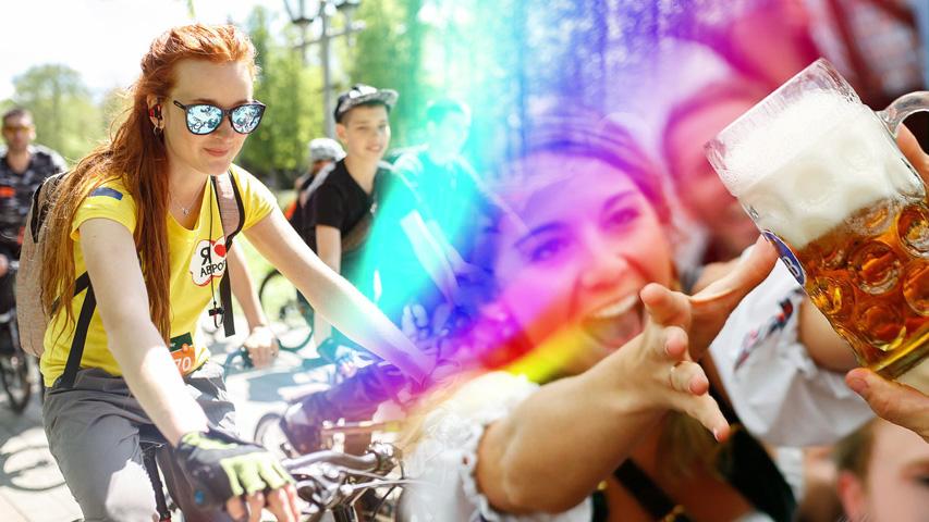 Активные развлечения в выходные в Екатеринбурге с 20 по 22 сентября: Пенный фестиваль на Уктусе и Атомный велопробег 2019. Коллаж © Weburg.net