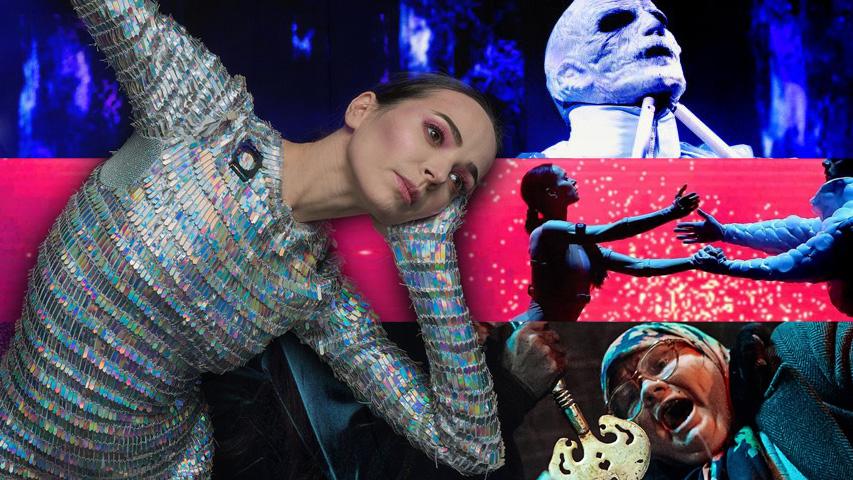 Театральная афиша Екатеринбурга: фестиваль Свой 2019, Шоу Спящая красавица. Коллаж © Weburg.net