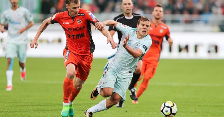 Фото с сайта topdialog.ru
